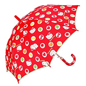 Children's Umbrella | Overstock.com