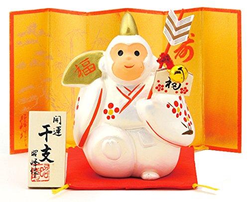 【干支置物猿/申】サル開運招福(破魔矢)