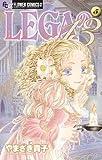 LEGAの13 5 (フラワーコミックスα)