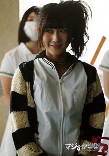AKB48 公式生写真 マジすか学園5 DVD封入特典 オフショット 【矢倉楓子】