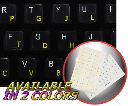 COLEMAK STICKER FOR KEYBOARD WITH YELLOW LETTERING TRANSPARENT BACKGROUND (Beginner Typing compare prices)