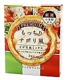 クオカ(cuoca) プレミアム食パンミックス ピザ生地ミックス 253g×3個