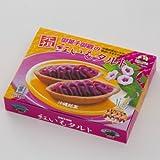 御菓子御殿 元祖沖縄銘菓 紅いもタルト 10個入り X 20箱セット