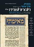 img - for Seder Moed: Taanis, Megillah, Moed Katan, Chagigah (Artscroll Mishnah Series) book / textbook / text book