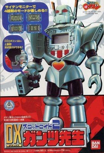 Burn! ! Robocon Slot Lloyd 2 Dx Ganz Teacher