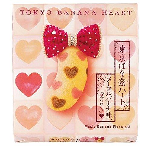 東京ばな奈(東京ばな奈ハート メープルバナナ味 8個入り)