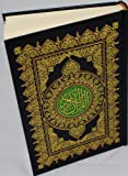 img - for The Quran (Arabic Only) Beruit Quran Medium Size book / textbook / text book