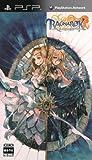 ラグナロク~光と闇の皇女~ (通常版)