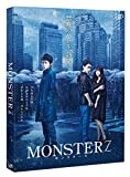 MONSTERZ ��󥹥����� [DVD]