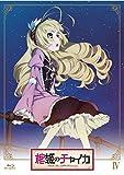 棺姫のチャイカ DVD通常版 第4巻[DVD]