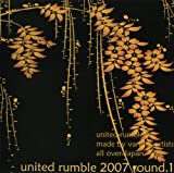 united rumble-2007 Round.1-