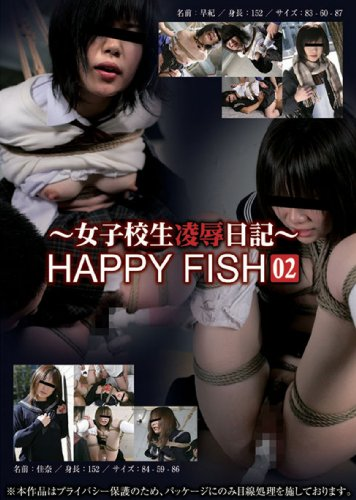 [佳奈 早紀] 女子校生凌辱日記 HAPPY FISH 02