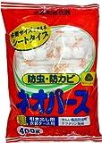 ネオパース 引き出し用 防虫剤 400g