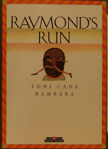 sylvia as an unreliable narrator in the short story the lesson by toni cade bambara The lesson toni cade bambara  short story collections she also worked on scriptwriting and conducted workshops to  sylvia, the narrator, is a street.