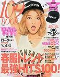 ViVi (ヴィヴィ) 増刊 109 BOOK (ブック) vol.7 2013年 06月号 [雑誌]