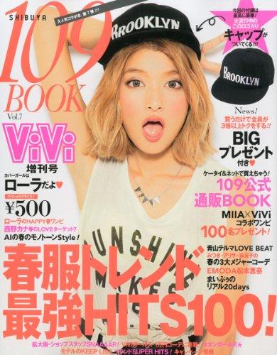 SHIBUYA 109 BOOK 2013年Vol.7 大きい表紙画像