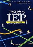 img - for Amerika no aipi kobetsu no kyoiku puroguramu : Shogai no aru kodomo oya gakko gyosei o tsunagu tsuru. book / textbook / text book