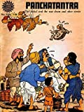 img - for Panchatantra: The Jackal and the War Drum and Other Stories (Amar Chita Katha) book / textbook / text book