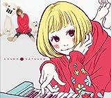 うつむきスマイル(初回限定盤) [Single, CD+DVD, Limited Edition, Maxi] / 近藤夏子 (CD - 2011)