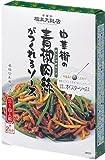 横浜大飯店 中華街の青椒肉絲がつくれるソース 120g