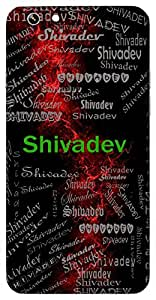 Shivadev (Lord Of Prosperity) Name & Sign Printed All over customize & Personalized!! Protective back cover for your Smart Phone : Samsung Galaxy Note-4