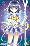Sailor Moon T10