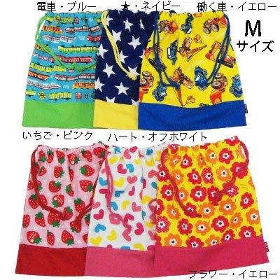KidsForet キッズフォーレ巾着 Mサイズ 給食袋サイズM(約28×32cm)ハート/オフホワイト