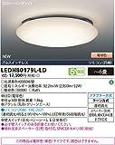 東芝(TOSHIBA)  LEDシーリングライト 調光機能 電球色 2950lm リモコン付 LEDH80179L-LD