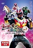 超神ネイガーVSホジナシ怪人~海を、山を、秋田を守れ!~vol.1 [DVD]