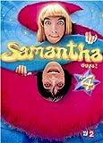 echange, troc Samantha oups !, n. 4 [UMD pour PSP]