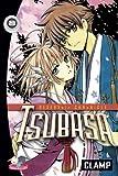 Tsubasa 23: RESERVoir CHRoNiCLE (Tsubasa Reservoir Chroni...