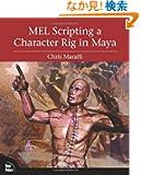 MEL Scripting a Character Rig in Maya