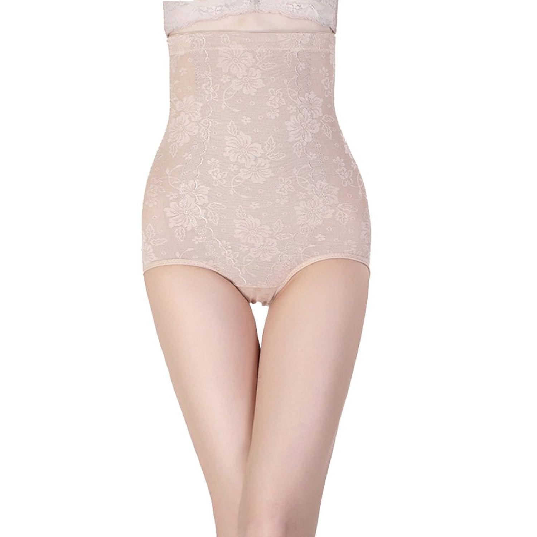 Surker Abnehmen hohe Taillen-Bauch tragen Hinterteil, der Unterw?sche formt Postpartum Abdomen Unterw?sche