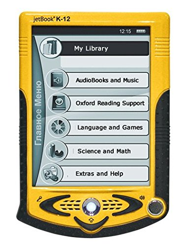 Ectaco K-12L Ye Jetbook K-12 Lite For Schools And Students - Yellow