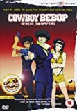 Cowboy Bebop: The Movie [Import anglais]