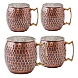Old Dutch Hammered Solid Moscow Mule Mugs, 16-Ounce, Antique Copper, Set of 4