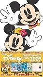 ディズニーダイアリー 2009