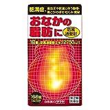 【第2類医薬品】おなかの脂肪に防風通聖散エキス錠(大峰) 168錠