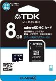 TDK microSDHCカード 8GB Class4 SDアダプター付き 5年保証 Newニンテンドー3DS動作確認済み T-MCSDHC8GB4