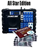 All Star Edition VocoPro Jamcube 1 FREE Music (150.00 Value) 10 Chartbuster Discs, 12 Song Custom, feat. Walt Disney and More! The 12 Song Custom Card has over 7000 songs to choose from!!! (That's over 130 Songs)