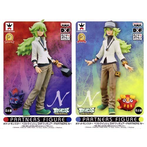 POKEMON Best Wish PARTNERS Figure DXF N & Zorua / N & Darumaka 2 Figures (Zorua Figure compare prices)