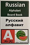 img - for Russian Alphabet Board Book book / textbook / text book