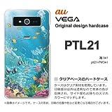au VEGA PTL21 ケース VEGA PTL21 カバー ケース・ジャケット【海341/ptl21-PM341】