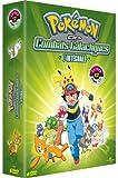 echange, troc Pokémon - DP - Combats galactiques (Saison 12)