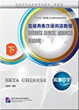 img - for Business Chinese:Advanced Reading (Chinese Edition) book / textbook / text book