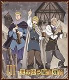 まおゆう魔王勇者 (3) [Blu-ray]