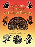Authentic Chinese Cut-Paper Designs (Dover Design Library)