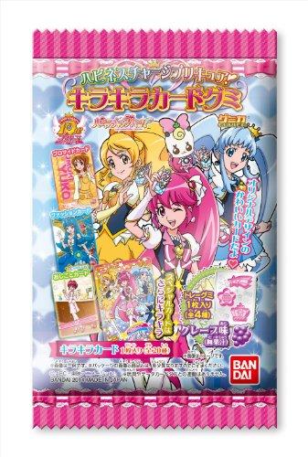 ハピネスチャージプリキュア!キラキラカードグミ 20個入 BOX (食玩・キャンデー)