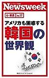 ����ꥫ�⺤�Ǥ���ڹ��������(�˥塼����������������e-����No.17)