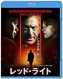 レッド・ライト ブルーレイ&DVDセット[Blu-ray/ブルーレイ]